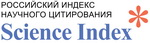 Russsian Science Citation Index (RSCI)